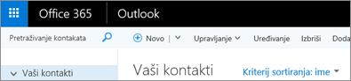 Ovako izgleda vrpca u programu Outlook na webu.