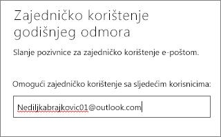 Unesite punu adresu e-pošte.