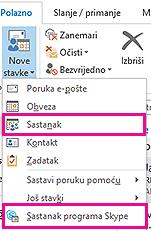 Novi sastanak i nova sastanka programa skype mogućnosti u programu Outlook 2016