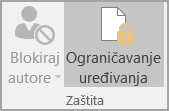 Mogućnosti zaštite dokumenta