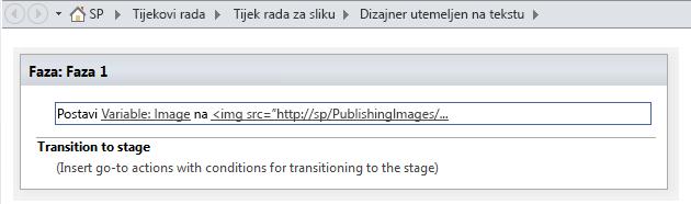 Postavljanje varijable za umetanje slike