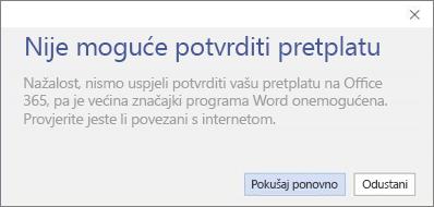 """Snimka zaslona s porukom o pogrešci """"Nije moguće provjeriti pretplatu"""""""