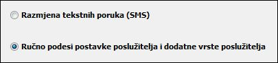 Ručno konfiguriranje postavki poslužitelja u programu Outlook 2010