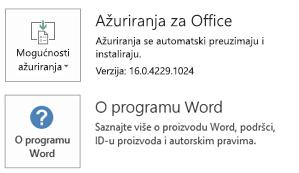 Ako je Office instaliran pomoću tehnologije klikom do cilja, podaci o aplikaciji i ažuriranjima izgledaju ovako.