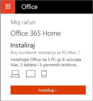 Stranica Moji računi trgovine sustava Office s prikazanim gumbom Instaliraj