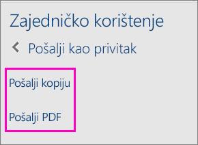 Slika dviju mogućnosti u sustavu SharePoint za slanje dokumenta e-poštom kao kopije ili kao PDF-a