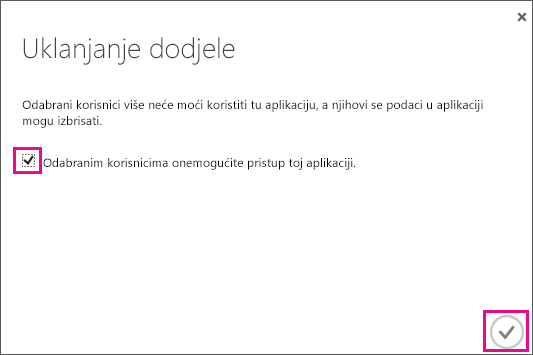Pokazuje dijaloški okvir Azure AD s okvirom koji morate potvrditi ako želite ukloniti pristup pouzdanosti servisa za tog korisnika. Zatim da biste dovršili postupak, odaberite ikonu dolje desno.