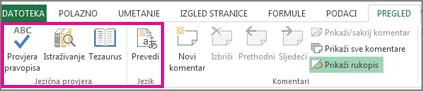 Ploča s bilješkama sustava SharePoint
