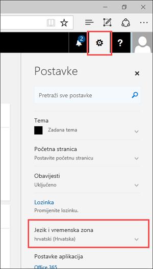 Snimka zaslona: ploča s ikonama postavki i postavkama jezika
