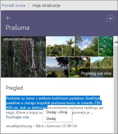 Istraživač – prikaz svih slika, dodavanje teksta ili dodavanje i navođenje teksta