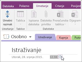 Snimka zaslona načina promjene vremenskog pečata na stranici u programu OneNote 2016.