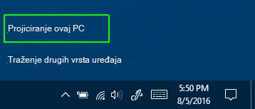 Projiciranje na ovaj PC