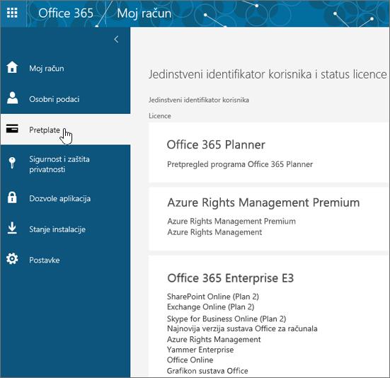 Stranica Pretplate na Office 365