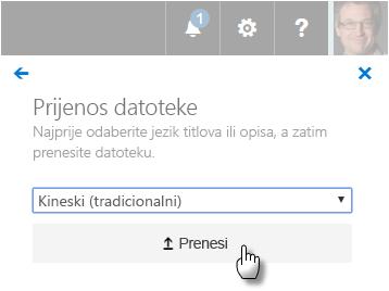 Korisničko sučelje za prijenos datoteka webvtt.