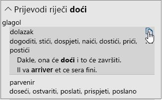 Mogućnosti prijevoda riječi