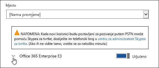 Proširite licenca za Microsoft Forms značajka prikazuje