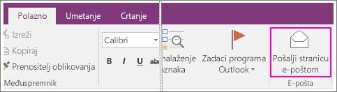 Snimka zaslona gumba Pošalji stranicu e-poštom u programu OneNote 2016.
