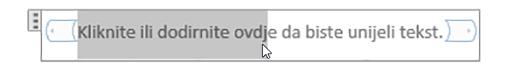 Uređivanje teksta rezerviranog mjesta u kontrola sadržaja običnog teksta