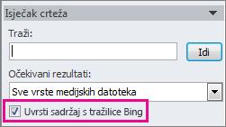 Potvrdni okvir Uvrsti sadržaj s tražilice Bing