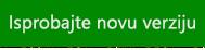 Isprobajte novu verziju programa Outlook