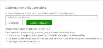 """Snimka zaslona dijaloškog okvira """"Dodavanje korisnika u pretplatu""""."""