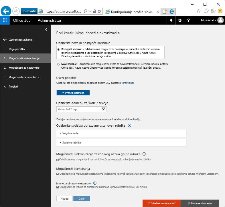 Snimka zaslona sinkronizaciju mogućnosti stranice