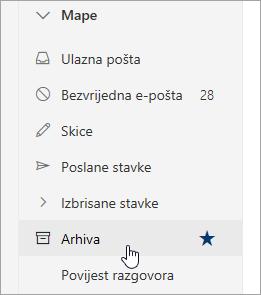 Snimka zaslona s mapom Arhiva