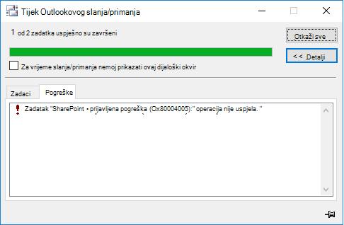 Pogreška prilikom povezivanja s bibliotekom dokumenata sustava SharePoint