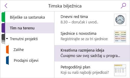 Okno sekcije i popis stranice s prikazom pretpregleda stranice