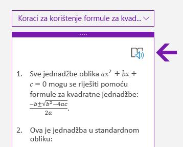 Ikona stopljenog čitača u oknu Matematički izrazi u aplikaciji OneNote za Windows 10