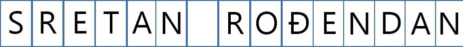 Za taj natpis na svakoj stranici postoji jedno slovo.
