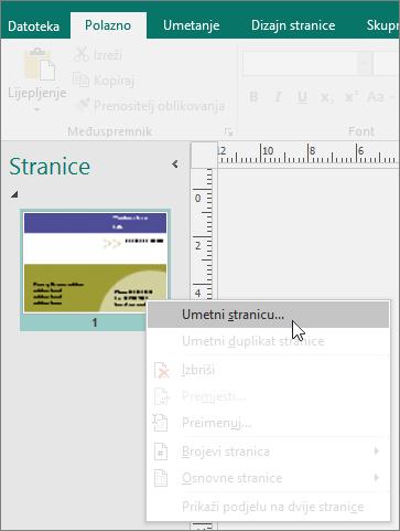 Umetnite stranicu u navigacijskom oknu Stranice u programu Publisher.