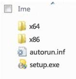 Struktura mape birača platforme za 64-bitnu instalaciju sustava Office 2010.
