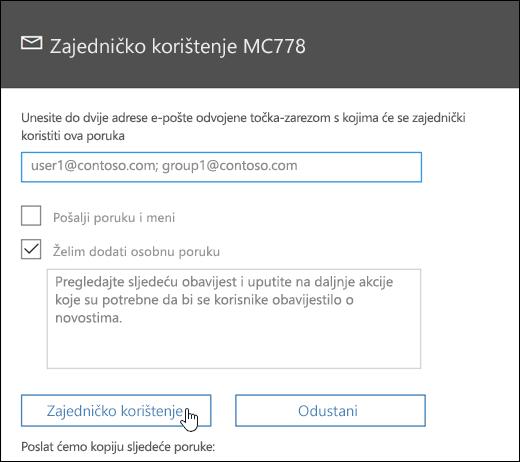 Snimka zaslona poruke zajedničkog korištenja zaslona