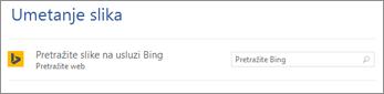 Okvir za pretraživanje slika na servisu Bing