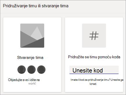 Unesite broj tima u programu Join tim s pločicom kod