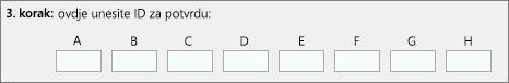 Prikazuje gdje trebate unijeti ID potvrde koji centar za aktivaciju proizvoda pruža putem telefona
