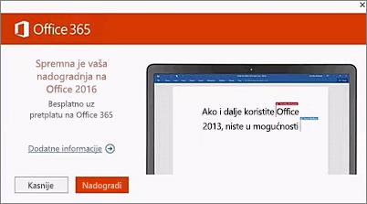 Snimka zaslona s obavijesti da biste nadogradili na Office 2016