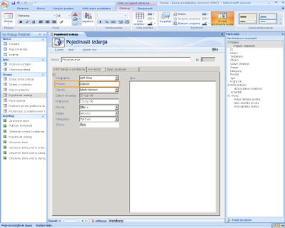 Editing forms in Office Access 2007