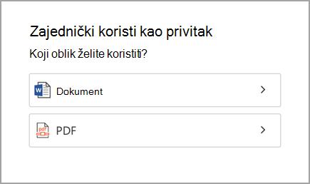 Dokument ili PDF-a