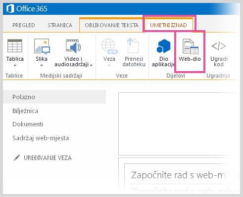 Web-dio