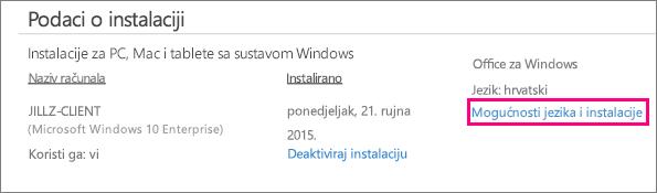 Prikazuje vezu Mogućnosti jezika i instalacije u upravljanju računom za Office 365