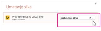 Pretraživanje isječka crteža obruba na servisu Bing