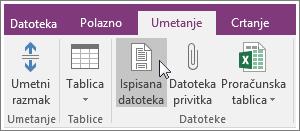 Snimka zaslona gumba Ispis datoteke u programu OneNote 2016.