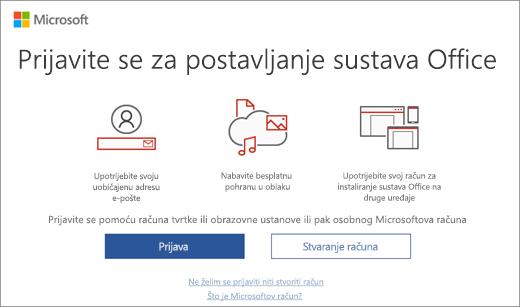 """Pokazuje stranicu """"Prijava radi postavljanja sustava Office"""" koja se može pojaviti nakon instalacije sustava Office"""