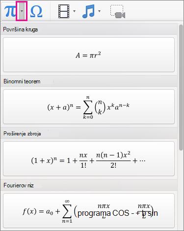 Ugrađene jednadžbe