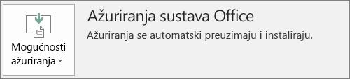 Snimka zaslona na kojoj se prikazuju ažuriranja sustava Office na računu za aplikacije sustava Office.