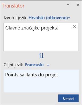 Ploča Prevoditelj s riječima prevedenima s engleskog na francuski