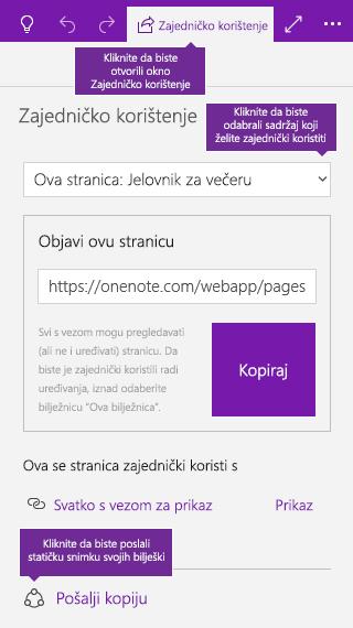 Snimka zaslona slanja kopije bilješki iz programa OneNote