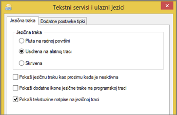 Office 2016 – tekstni servisi i ulazni jezici u sustavu Windows 8